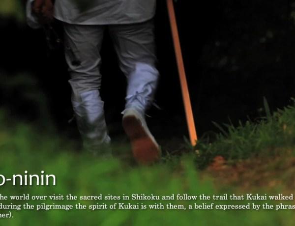 The 88 Temples pilgrimage trail by Maja&Goran