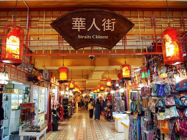 Central Market Kuala Lumpur: Culture, Heritage, Art and Craft