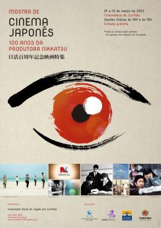 Mostra de cinema japonês _nikkatsu-eiga