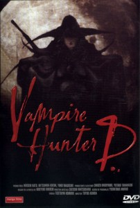 vampire-hunter-d-poster 1985