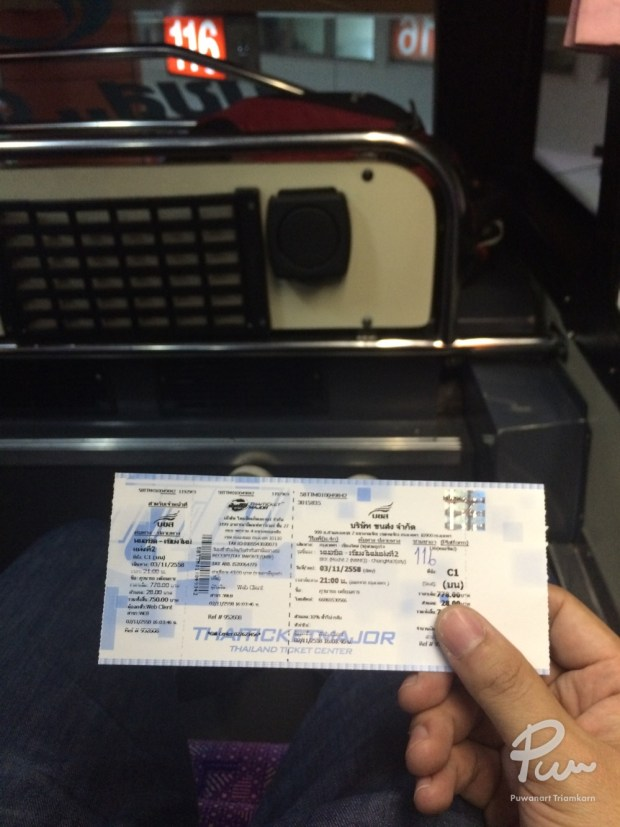 VIP Bus with Front Seat