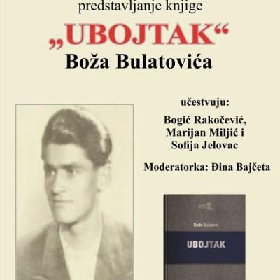 """Promocija knjige """"Ubojtak"""" Boža Bulatovića"""