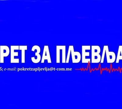 Бајрамска честитка Покрета за Пљевља