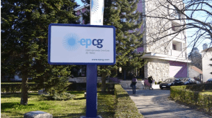 KOLIKO NAS KOŠTA KLJUČNO RUKOVODSTVO EPCG: Direktorske zarade na visokom naponu