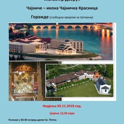 Pokloničko putovanje u Višegrad i Čajniče