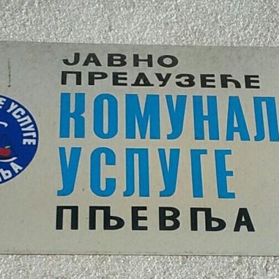 Pljevaljska URA podržala štrajk radnika: Opština se baškari, dok radnici gladuju