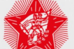 """""""Saopštenje UBNOR-a i antifašista Bijelog Polja""""  – Povodom održavanja litija"""