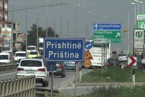 Dvanaest godina kasnije: Šta se promijenilo na Kosovu od proglašenja nezavisnosti?
