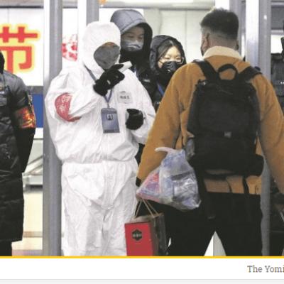 Kina ne prihvata međunarodnu istragu o porijeklu koronavirusa