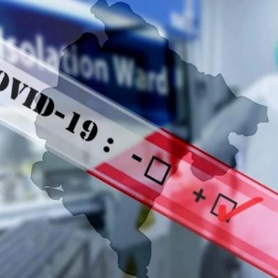 Novozaraženih koronavirusom 43, oporavilo se još 242, preminula jedna osoba