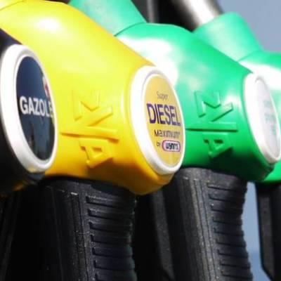 Od utorka nove cijene goriva