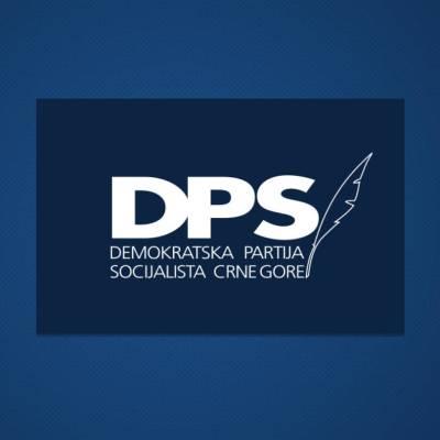 DPS: Crnogorski Koštunica Zdravko Krivokapić opet loše informisan