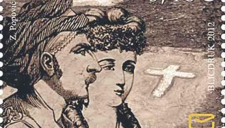 Шта су Црној Гори Ахмет и Пава?