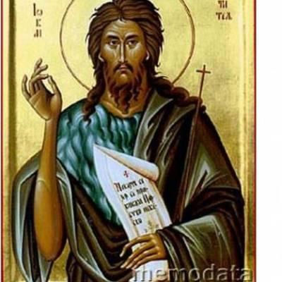 DANAS je CRVENO SLOVO: Na dan kada je stradao Sveti Jovan Krstitelj morate ispoštovati ove OBIČAJE