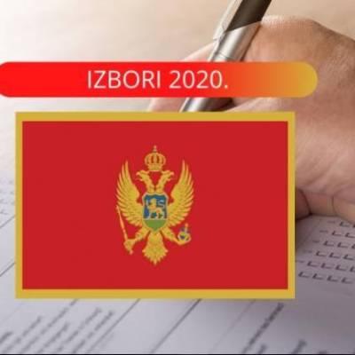 Ovo su konačni rezultati parlamentarnih izbora u Crnoj Gori