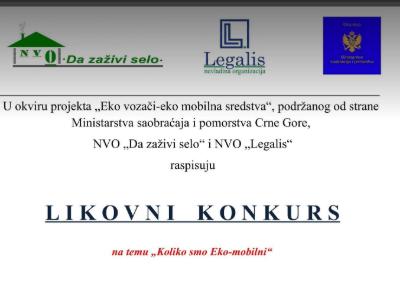 """Likovni konkurs na temu : """"Koliko smo Eko-mobilni"""""""