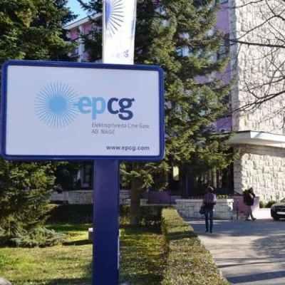 Vanredna skupština akcionara EPCG zakazana za 16. mart
