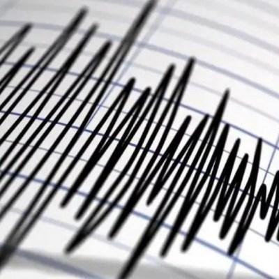 Zemljotres u blizini Kragujevca