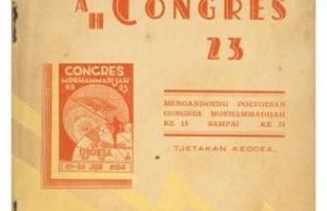 Boeah Congres Moehammadijah 23