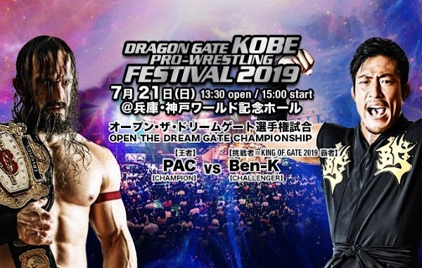 Image result for dragon gate kobe 2019