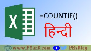 Full Forms Related to Computer - Part1 – PRB