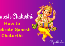 Ganesh Chaturthi | How To Celebrate Ganesh Chaturthi In India