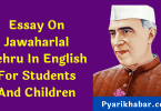 Essay On Jawaharlal Nehru In English