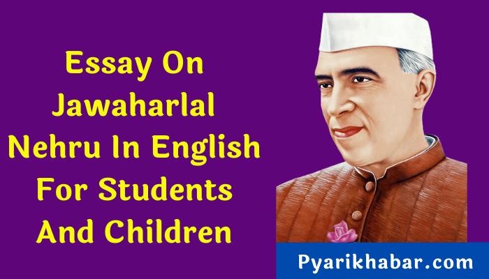 Essay On Jawaharlal Nehru In English