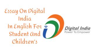 Essay On Digital India In English