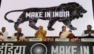 Essay On Make In India In English