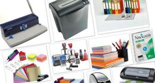 Comprar el material de oficina a través de internet