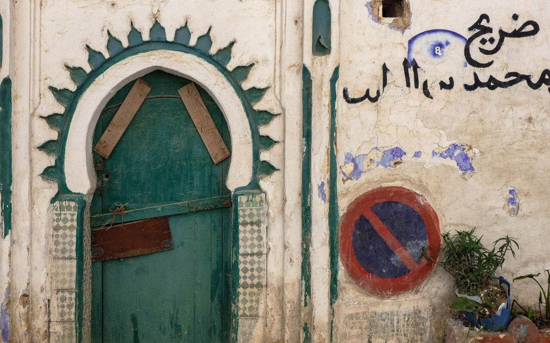 The Doors of Morocco