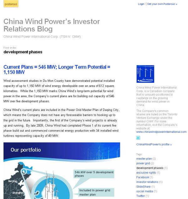 China Wind Power IR Blog