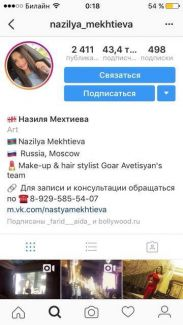 Azərbaycanlı stilist Ermənistanda toyda -  Fotolar