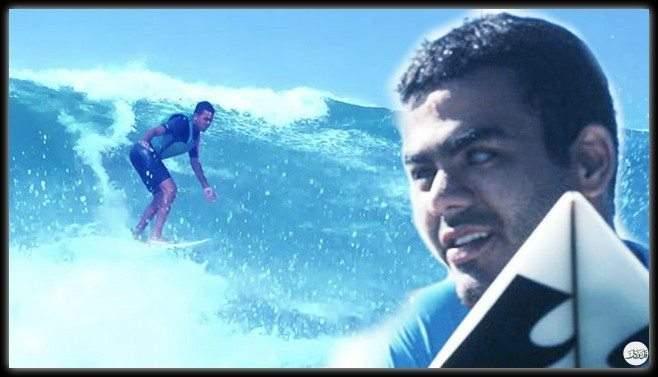 ديريك رابيلو البرازيلي الكفيف الذي أصبح أشهر راكبي الأمواج في العالم