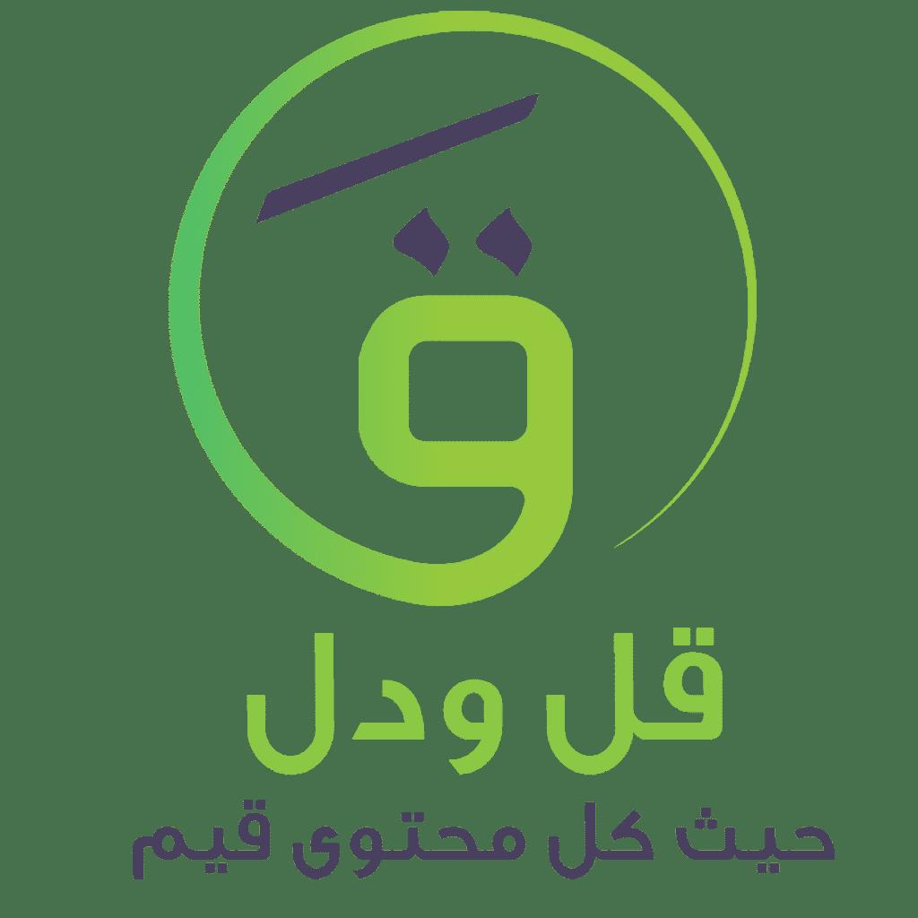 اسماء بنات مميزة ومبتكرة لأميرتك المنتظرة في 2019 قل ودل