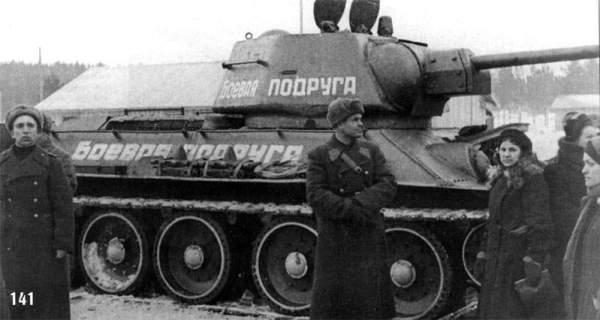 """ماريا أوكتيابرسكايا.. قتل زوجها فثأرت له بـ """"دبابة"""""""