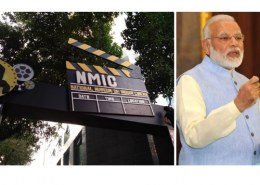 Who inaugurated the National Museum of Indian Cinema (NMIC) in Mumbai?