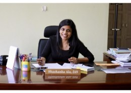 Which cadre is best for IAS?