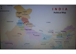 which state is bordered south to Bihar?