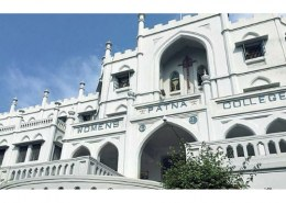 What is the number of college in Bihar?