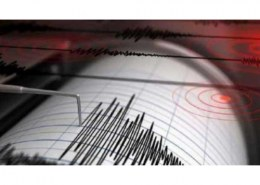 What was the depth of earthquake which occured on June 3?