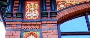 Detail Malerei & Fassadenschmuck