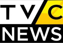 Television Continental TVC News Africa