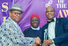 UBA award