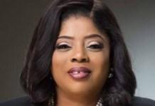 Nneka Onyeali-Ikpe of Fidelity Bank