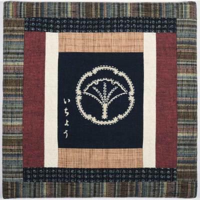 Ichiyou: Gingko with Silk Border © Susan Ball Faeder