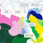 Infographic Dialects Of The Arab World Qatar Foundation International