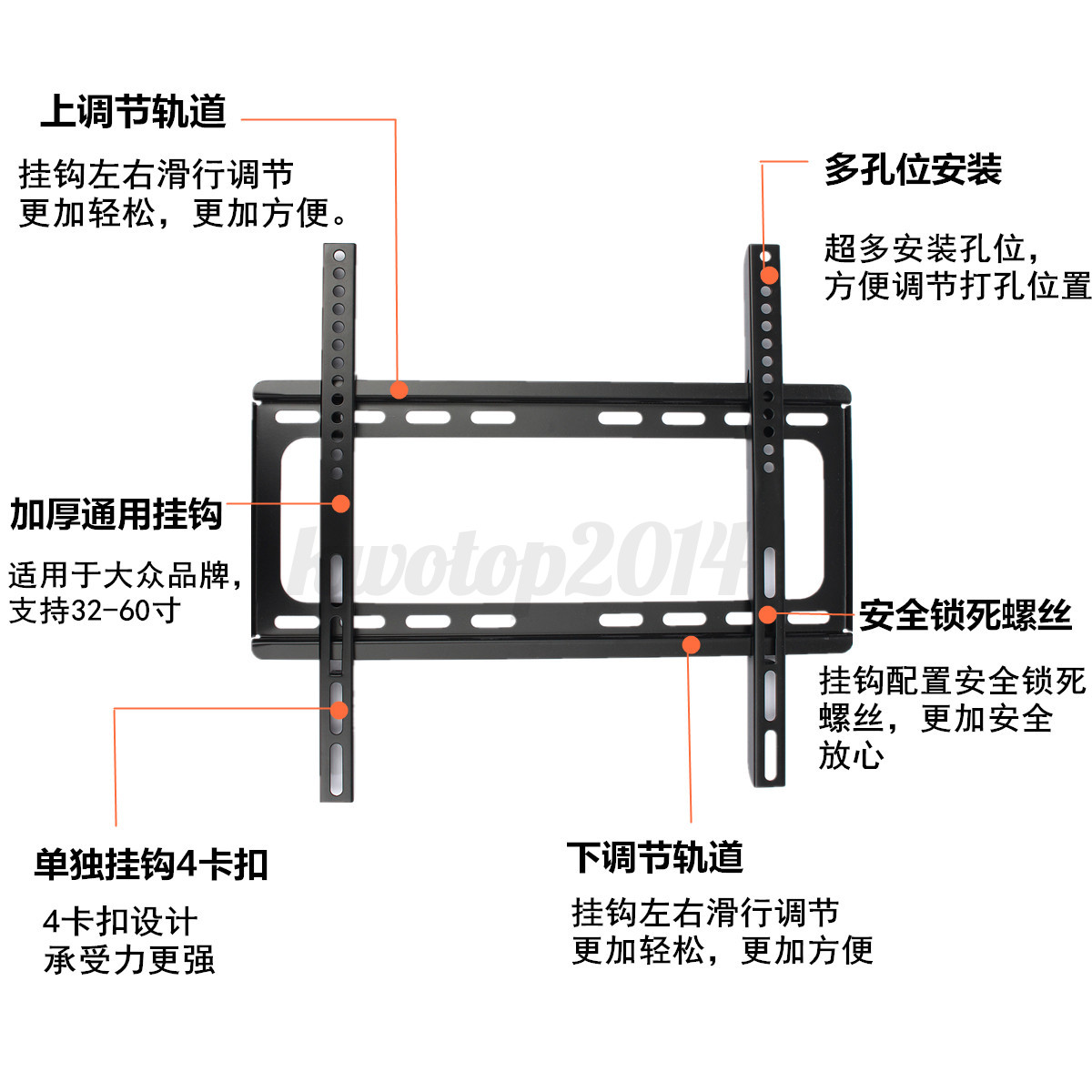 Led Lcd Plasma Tv Bracket 32 37 39 40 42 47 50 55 60