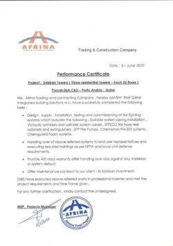 Afrina Performance Certificate